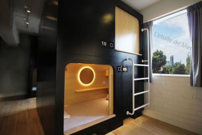 Capsule Hotel in Hong Kong
